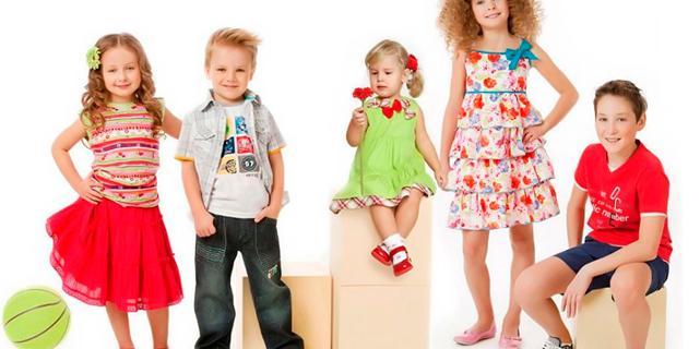 Как выбрать одежду для самого любимого и дорогого ребенка