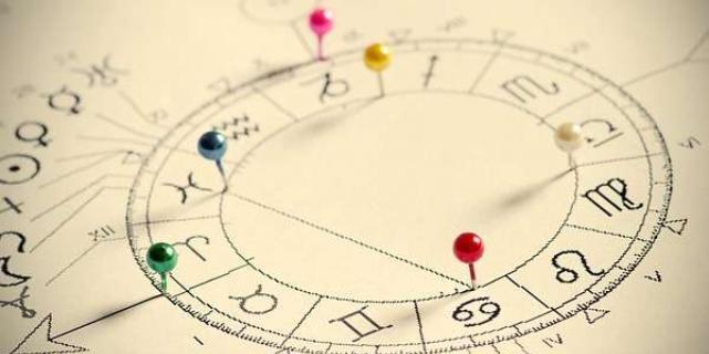 Астрологическая формула души