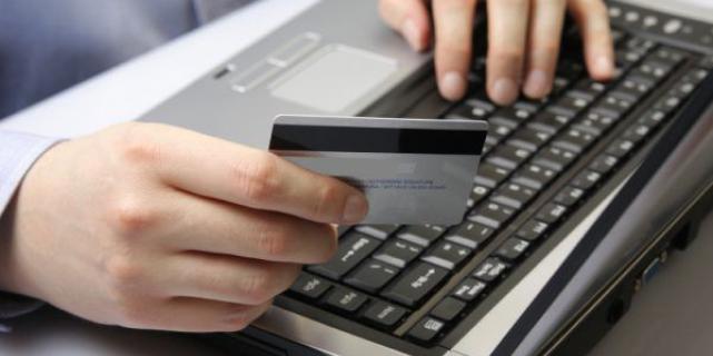 Кредит без справки о доходах и залога