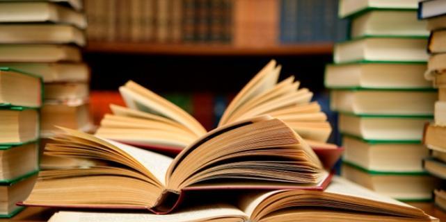 Ищем книги