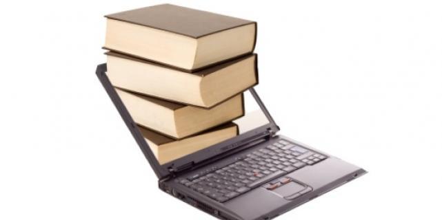 Электронная книга–уютное знание