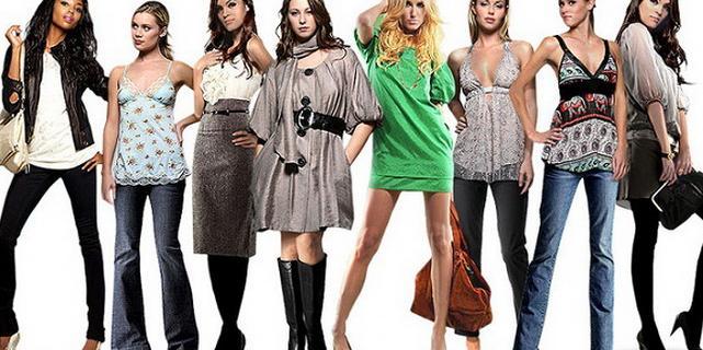 Одежда которая делает фигуру стройнее