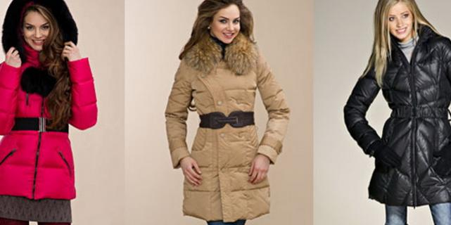 У меня на подкладке зимней куртки написаны какие-то слова про. . Почему-то раньше тёплые куртки