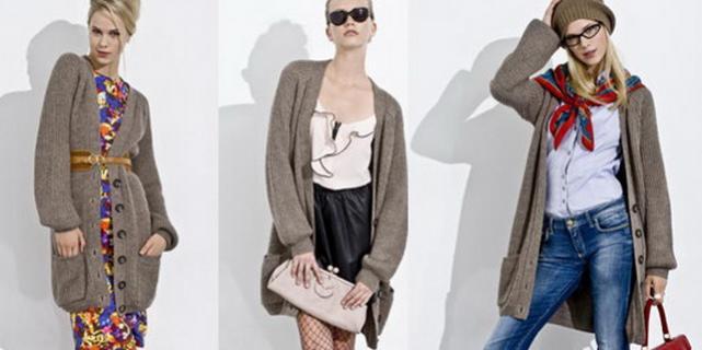 Кардиганы от Лареду – модная домашняя одежда