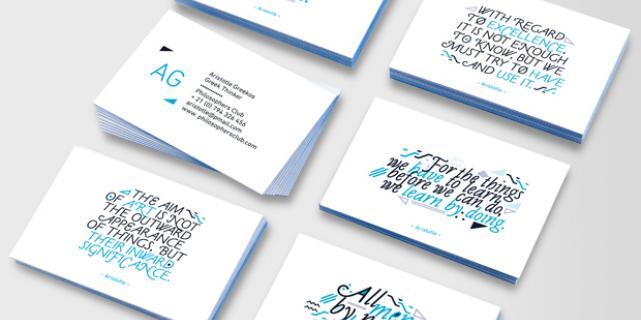 Занимательные и оригинальные дизайны визиток
