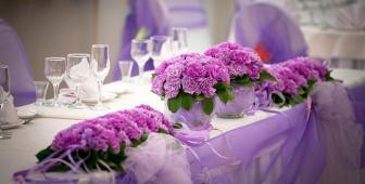 Студия флористики и свадебных услуг