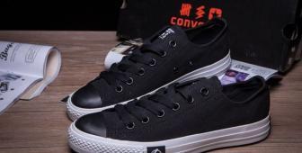 Покупаем стильную обувь