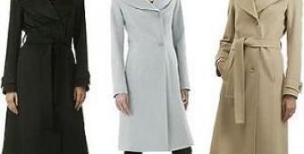 Где купить хорошее женское пальто?