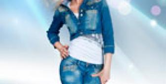 Джинса и джинсы