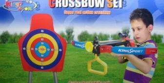 Детский тир – пособие по меткости для начинающего стрелка