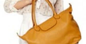 Как купить хорошую сумку