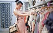 Покупаем женскую одежду